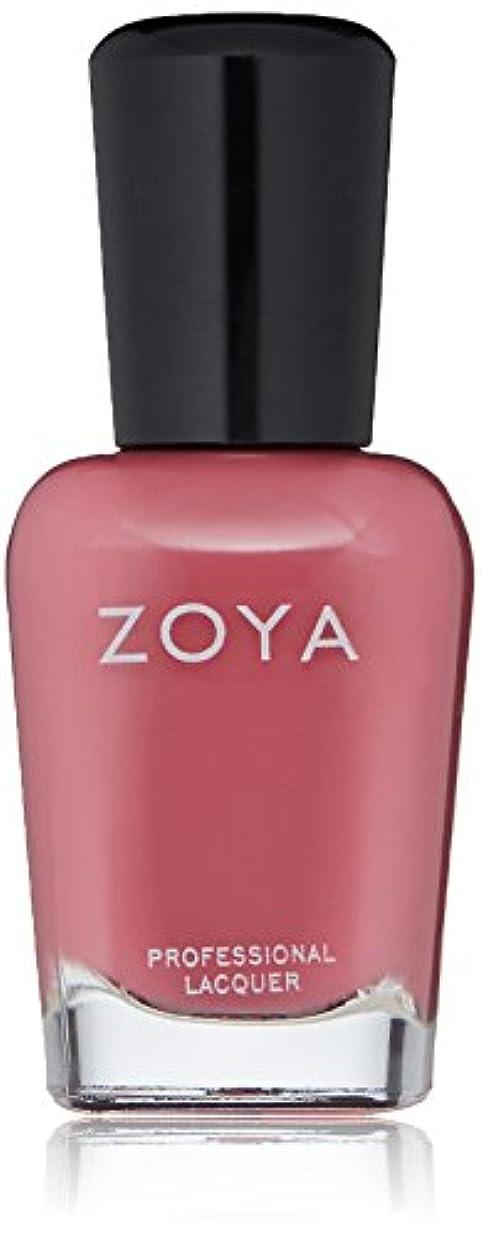 ベッドを作るわずらわしい血ZOYA ゾーヤ ネイルカラー ZP908 HERA ヘラ 15ml マット 爪にやさしいネイルラッカーマニキュア