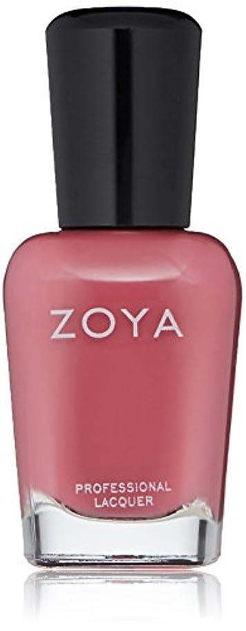 文句を言う堂々たる診断するZOYA ゾーヤ ネイルカラー ZP908 HERA ヘラ 15ml マット 爪にやさしいネイルラッカーマニキュア