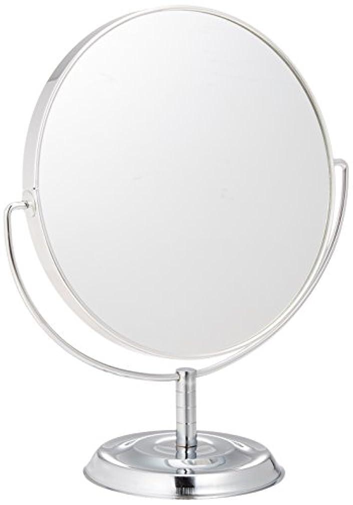 怠惰然とした天のメリー 片面約5倍拡大鏡付両面鏡卓上ミラー シルバー No.5880