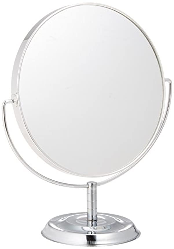倒産排他的ダイジェストメリー 片面約5倍拡大鏡付両面鏡卓上ミラー シルバー No.5880