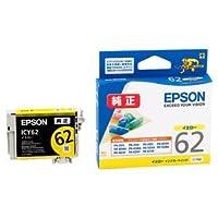 (まとめ) エプソン EPSON インクカートリッジ イエロー ICY62 1個 【×4セット】 〈簡易梱包