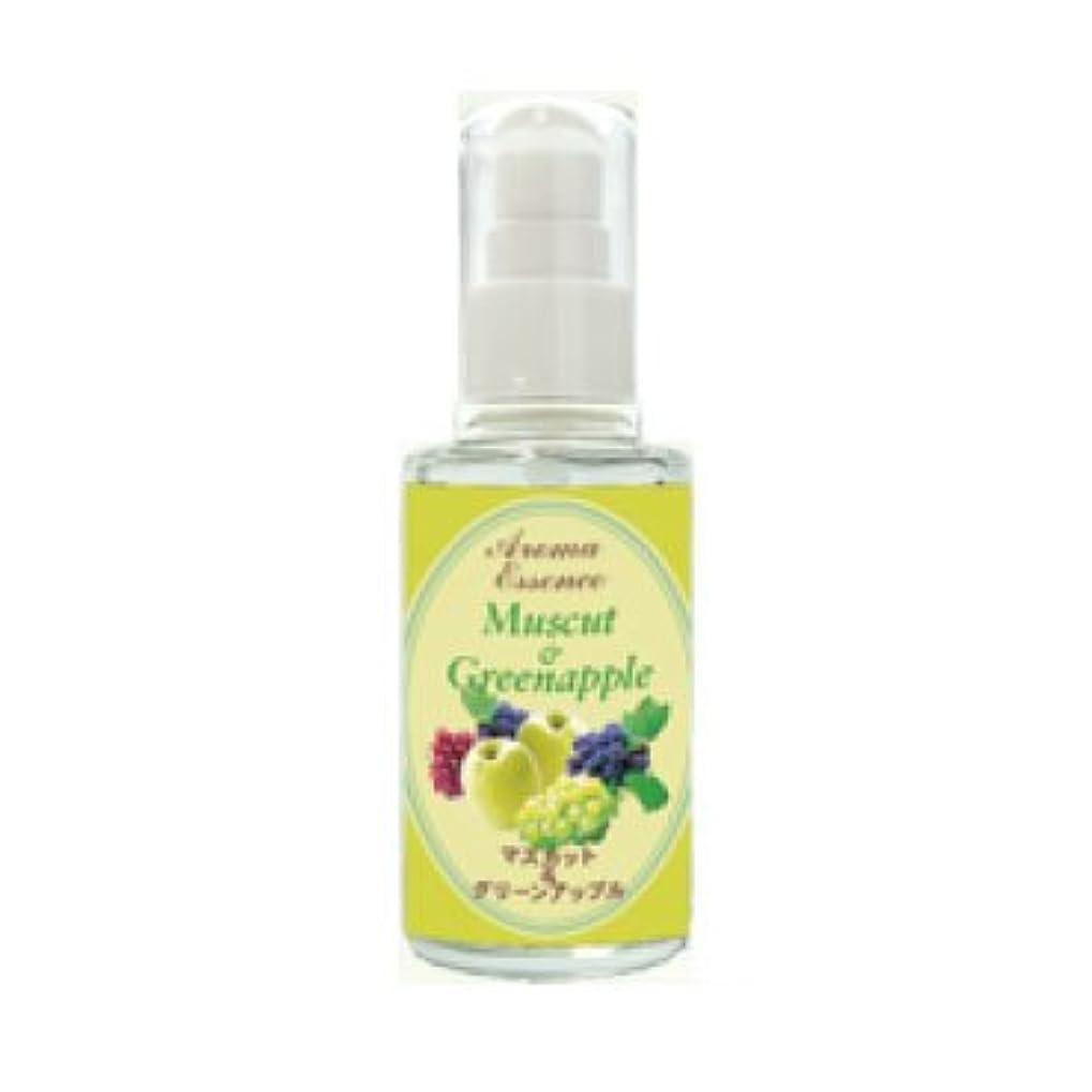 Aroma Essence アロマエッセンス フルーツ系 07 マスカット&グリーンアップル 50ml