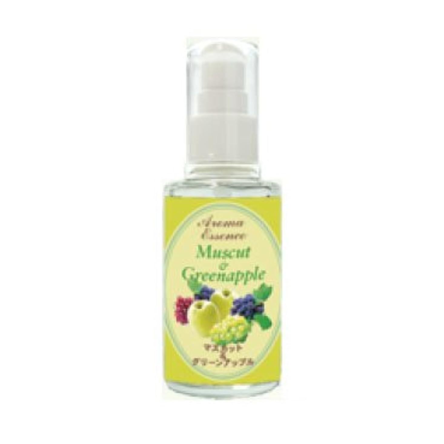 一致する実質的消毒するAroma Essence アロマエッセンス フルーツ系 07 マスカット&グリーンアップル 50ml