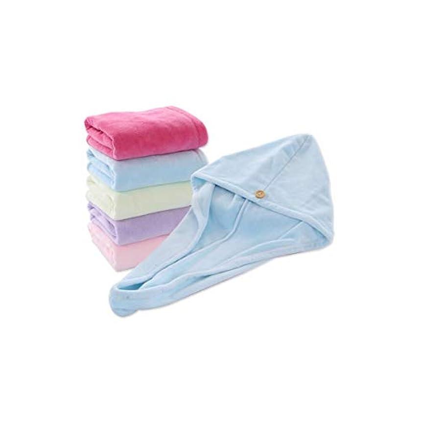 推定する哲学的インタフェースHJRD キャップ、ドライヘアーキャップ、ソフト、リントフリー髪のタオル、ライトピンク+ブルーシャワー (Color : Blue)