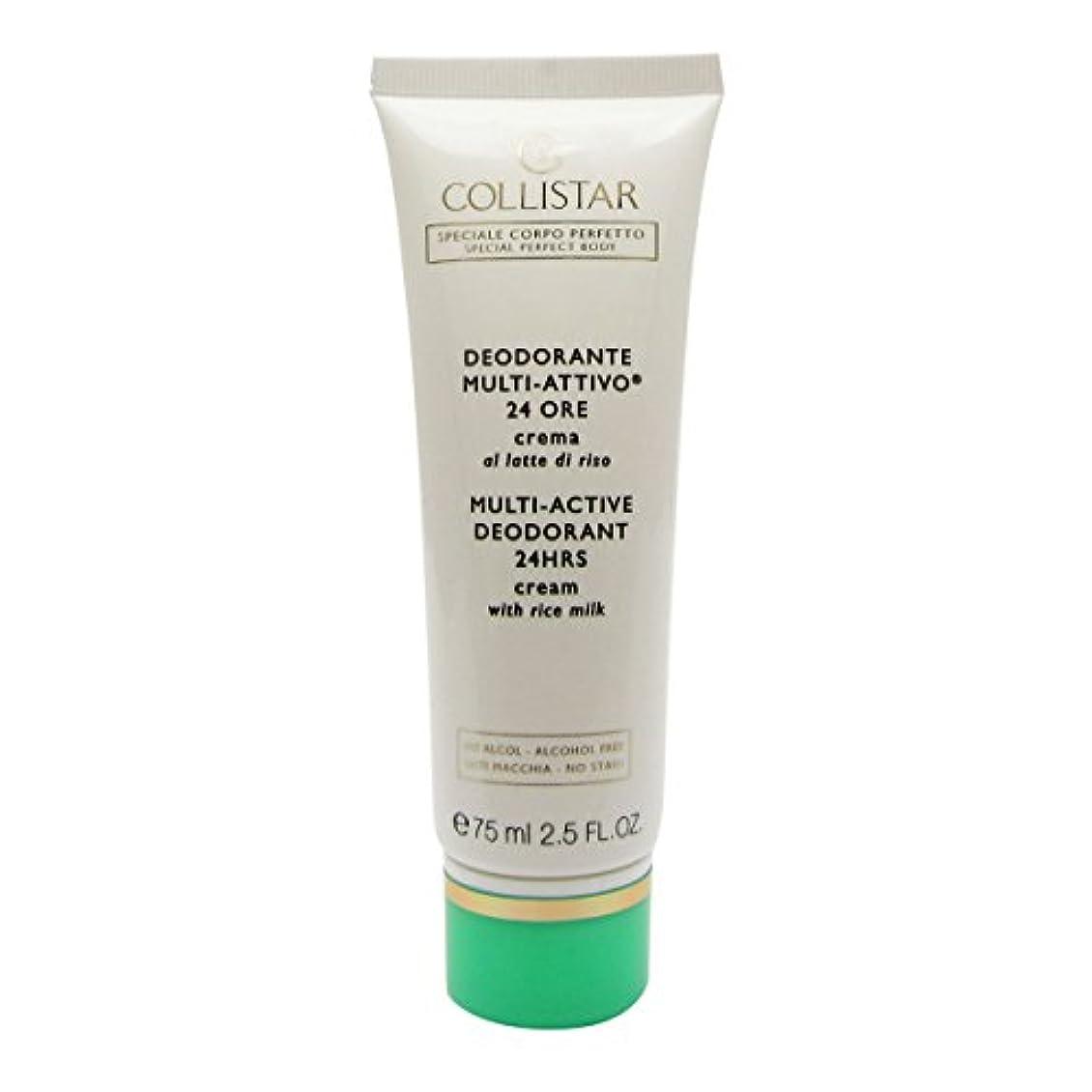 宿泊施設創傷責Collistar Multi Active Deodorant Cream 75ml [並行輸入品]