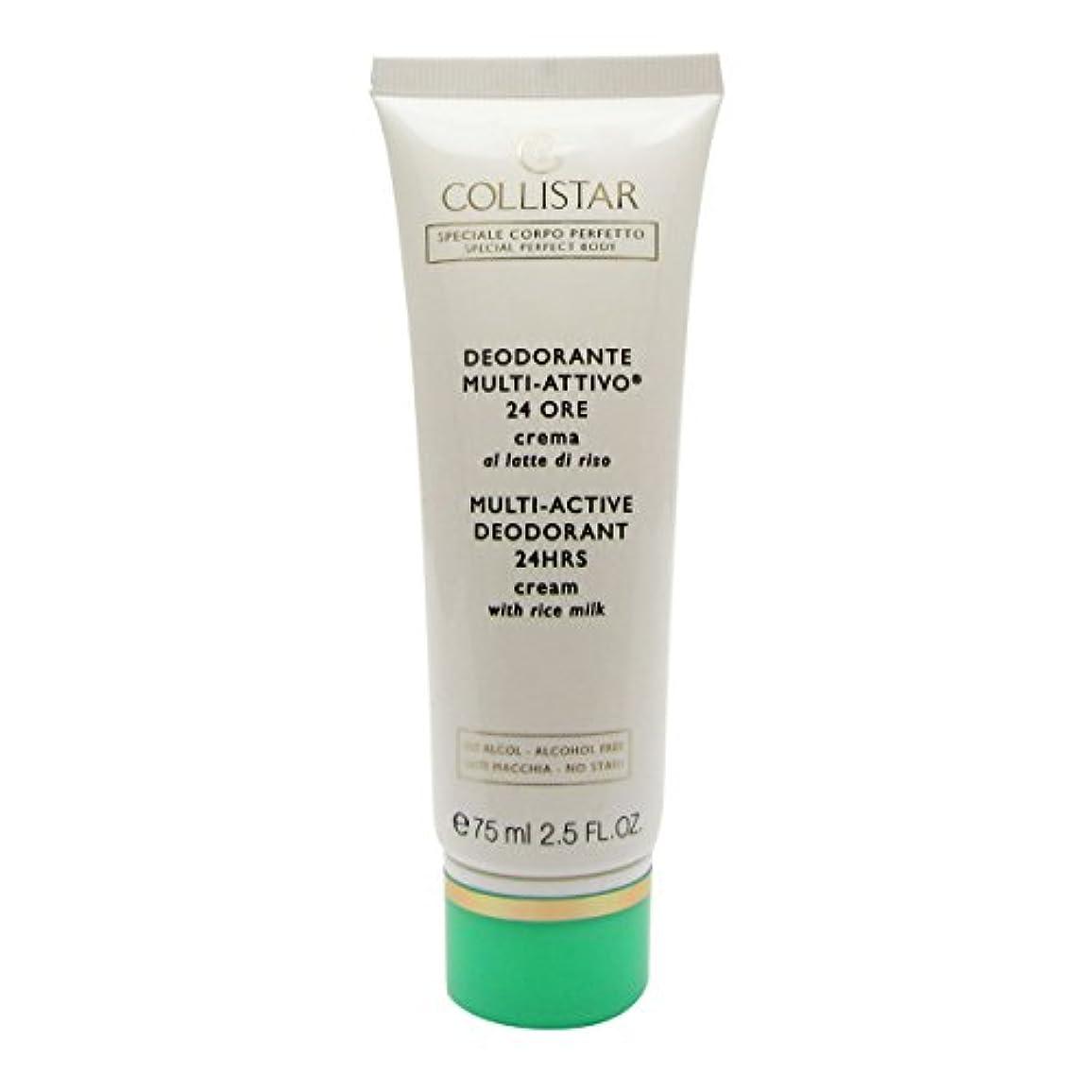 解体する不機嫌典型的なCollistar Multi Active Deodorant Cream 75ml [並行輸入品]