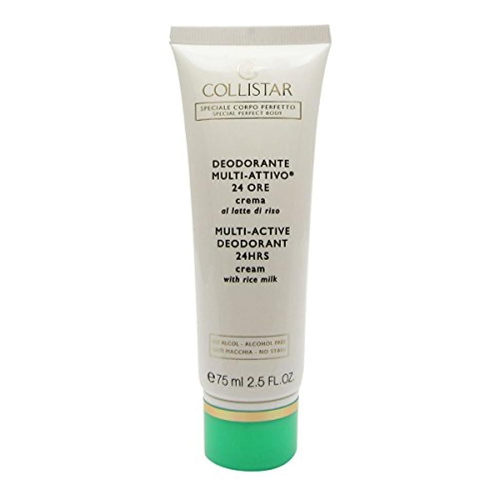 規制する日帰り旅行にに関してCollistar Multi Active Deodorant Cream 75ml [並行輸入品]