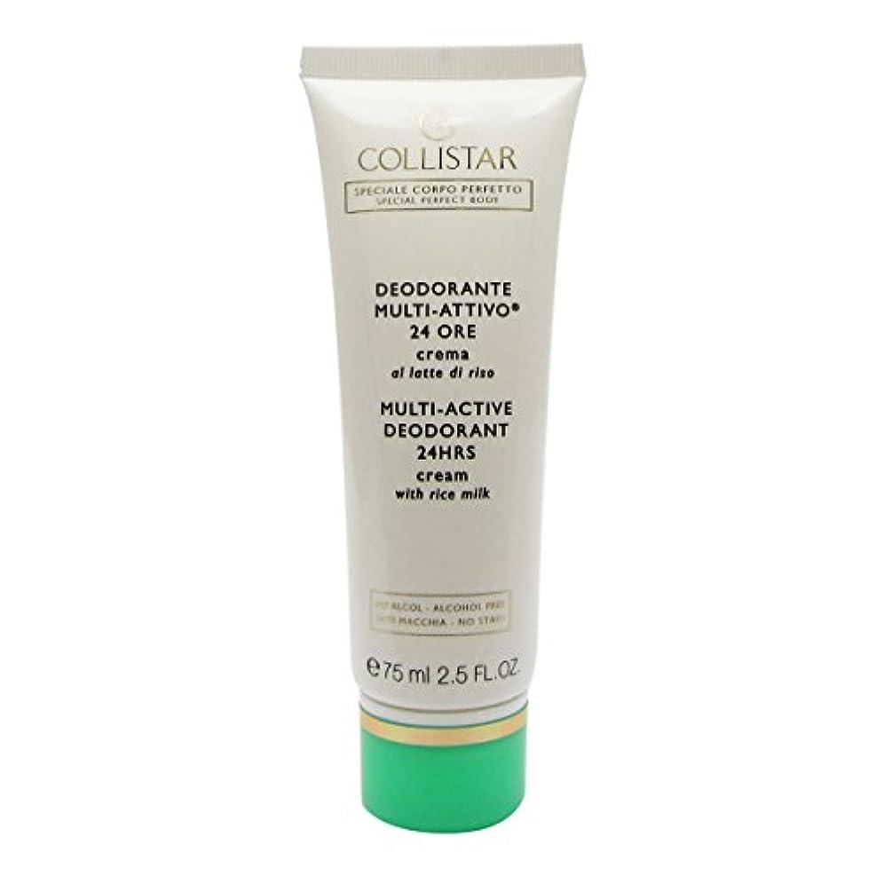 足蜜一Collistar Multi Active Deodorant Cream 75ml [並行輸入品]
