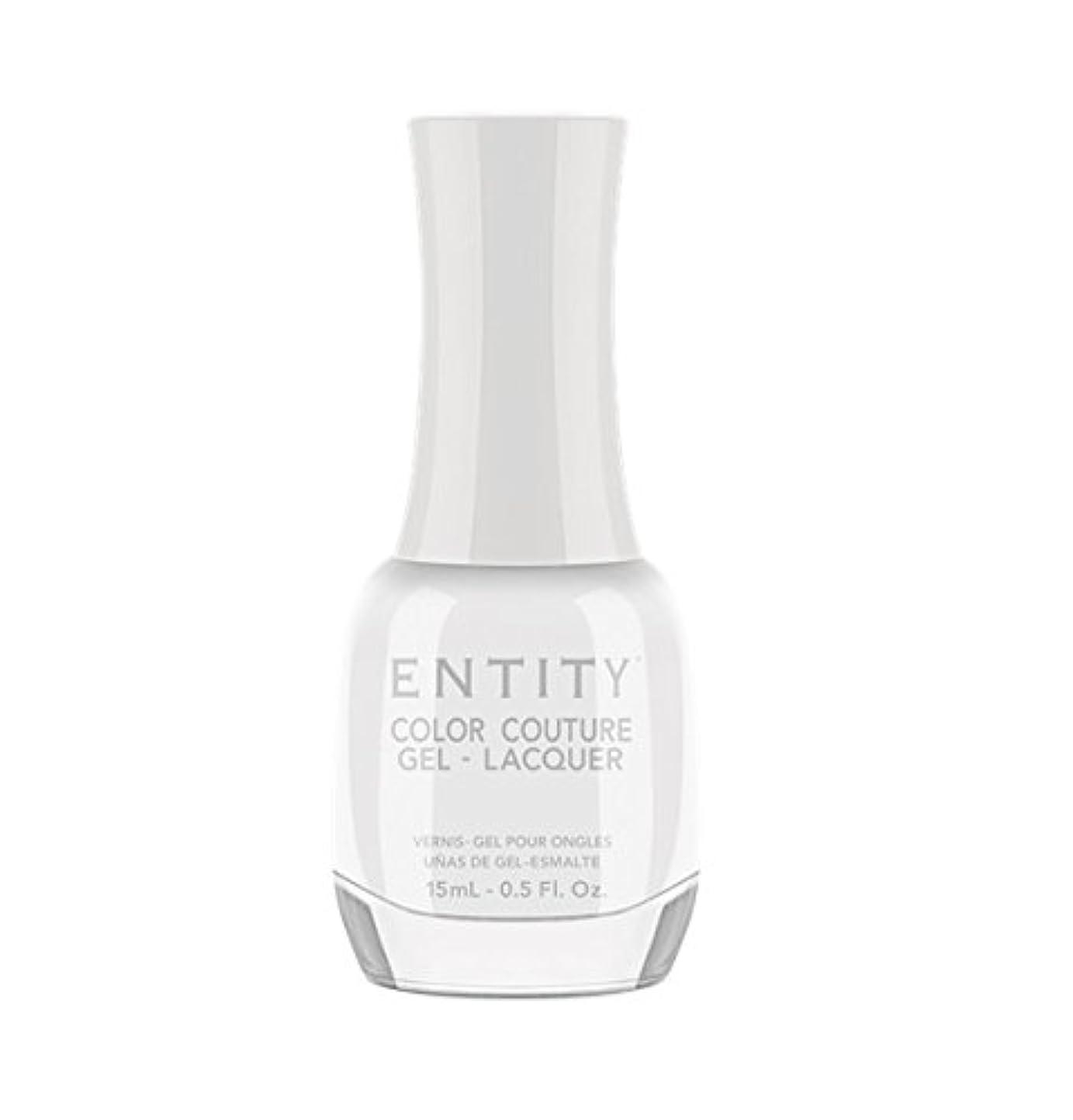 傾向があるアームストロング渇きEntity Color Couture Gel-Lacquer - White Light - 15 ml/0.5 oz