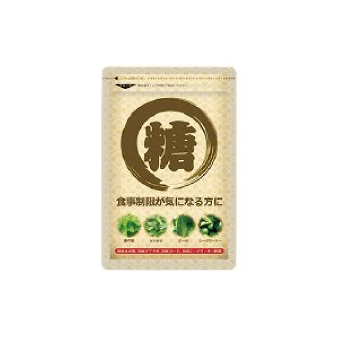 呼吸可動選択桜華 糖 180粒