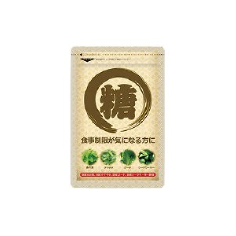 セクタダニ効能ある桜華 糖 180粒
