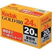 コダック Gold100フィルム業務用 24枚撮 20本