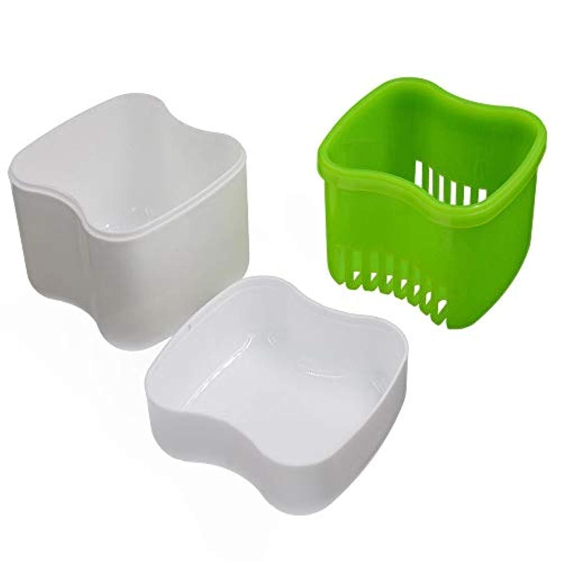 消毒剤拡散する不要Lazayyii 義歯 歯箱 ヨーロッパ バスボックスケース歯科偽歯収納容器すすぎバスケット (グリーン)