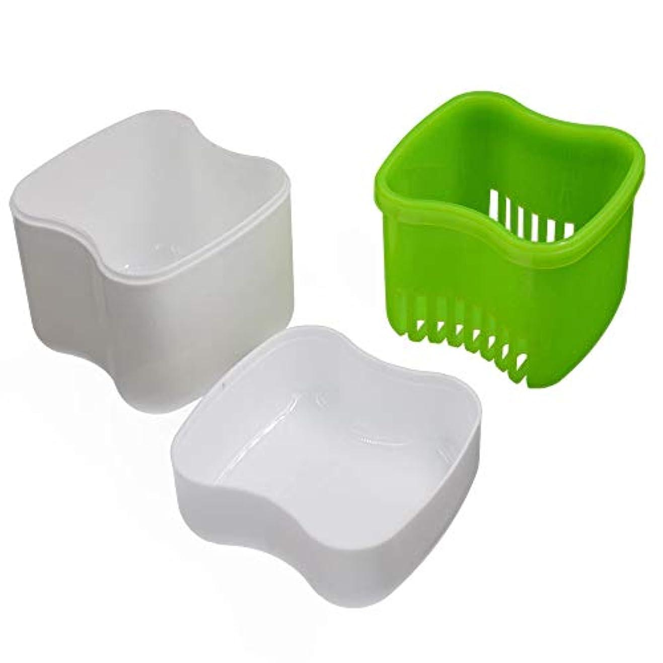 乳剤対人バッフルLazayyii 義歯 歯箱 ヨーロッパ バスボックスケース歯科偽歯収納容器すすぎバスケット (グリーン)