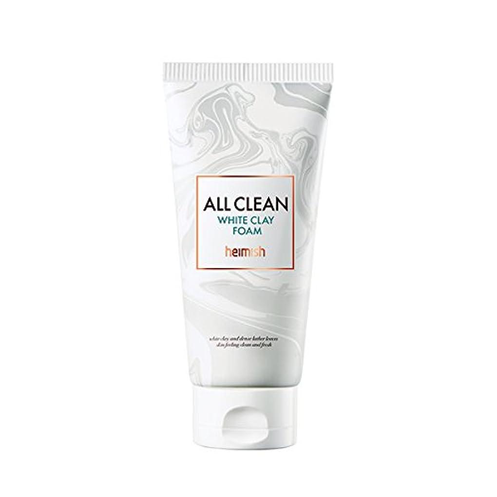 パックエコーリラックスheimish All Clean White Clay Foam 150g/ヘイミッシュ オールクリーン ホワイト クレイ フォーム 150g