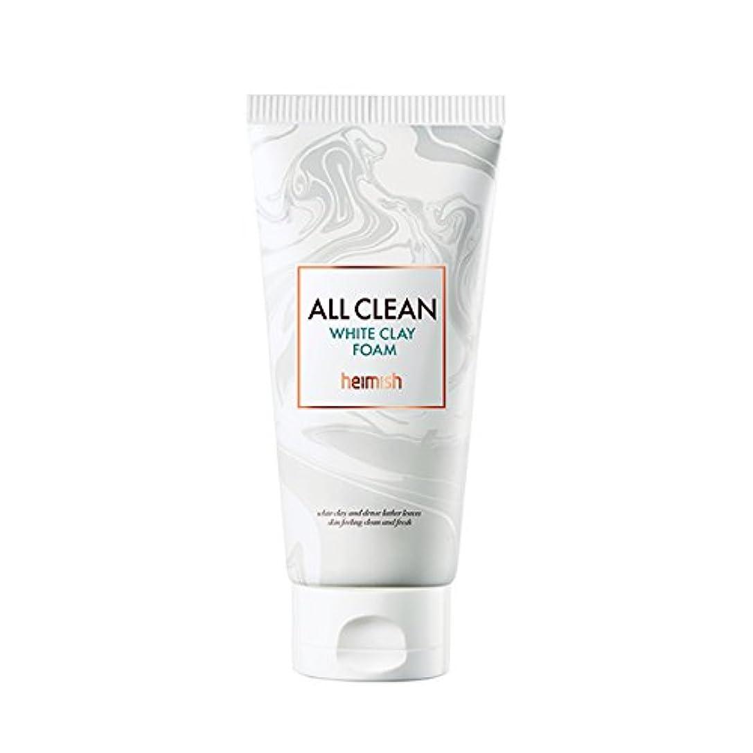 スペイン頭痛バイパスheimish All Clean White Clay Foam 150g/ヘイミッシュ オールクリーン ホワイト クレイ フォーム 150g