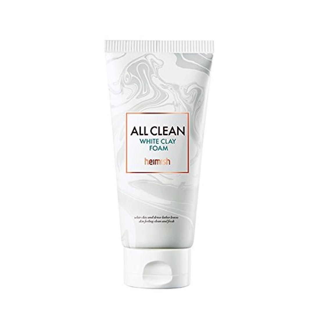 傑作手回復heimish All Clean White Clay Foam 150g/ヘイミッシュ オールクリーン ホワイト クレイ フォーム 150g