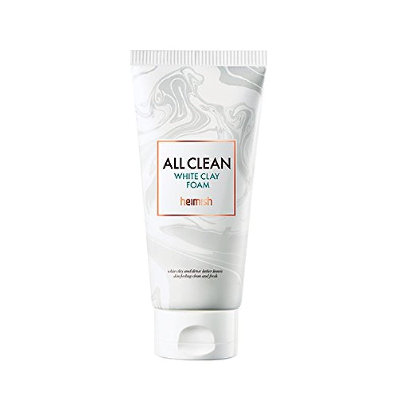 宣言する潜水艦無駄なheimish All Clean White Clay Foam 150g/ヘイミッシュ オールクリーン ホワイト クレイ フォーム 150g