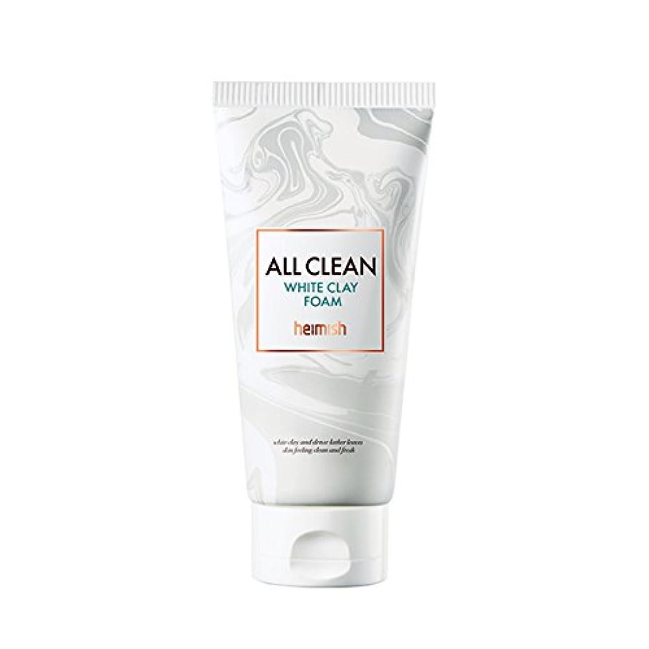 交流する近々好むheimish All Clean White Clay Foam 150g/ヘイミッシュ オールクリーン ホワイト クレイ フォーム 150g