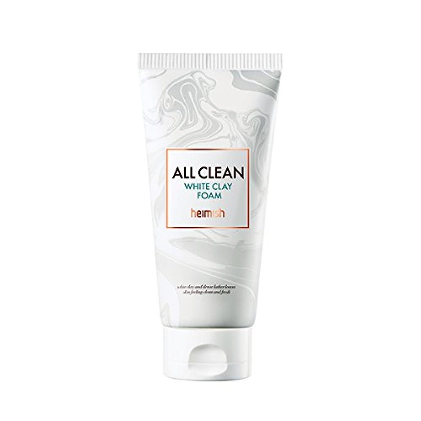 焦がすピルコードレスheimish All Clean White Clay Foam 150g/ヘイミッシュ オールクリーン ホワイト クレイ フォーム 150g