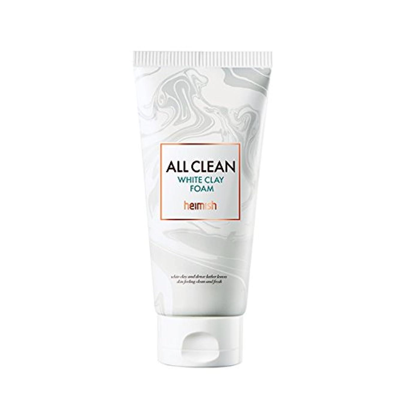 宇宙船ベリー深さheimish All Clean White Clay Foam 150g/ヘイミッシュ オールクリーン ホワイト クレイ フォーム 150g