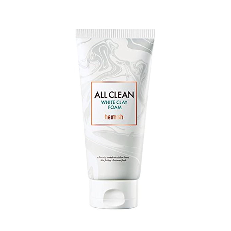 拒否栄光のお茶heimish All Clean White Clay Foam 150g/ヘイミッシュ オールクリーン ホワイト クレイ フォーム 150g