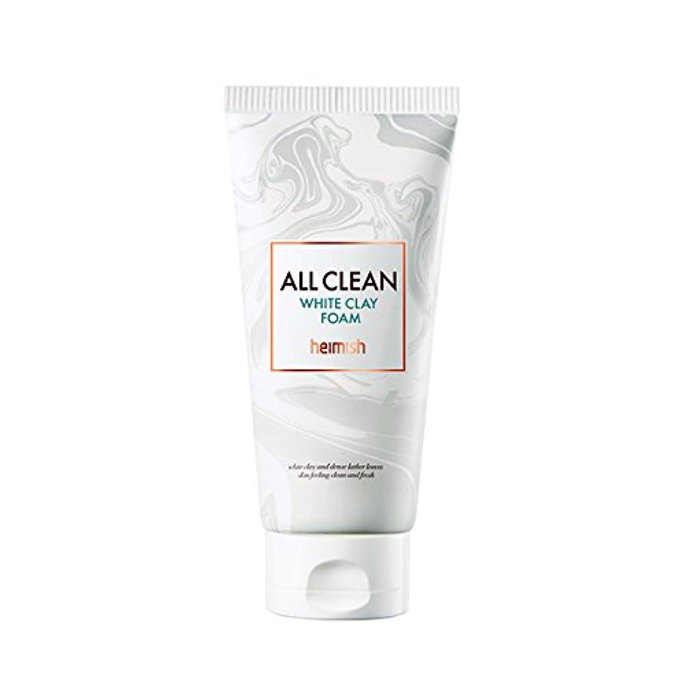 宗教ビン行方不明heimish All Clean White Clay Foam 150g/ヘイミッシュ オールクリーン ホワイト クレイ フォーム 150g