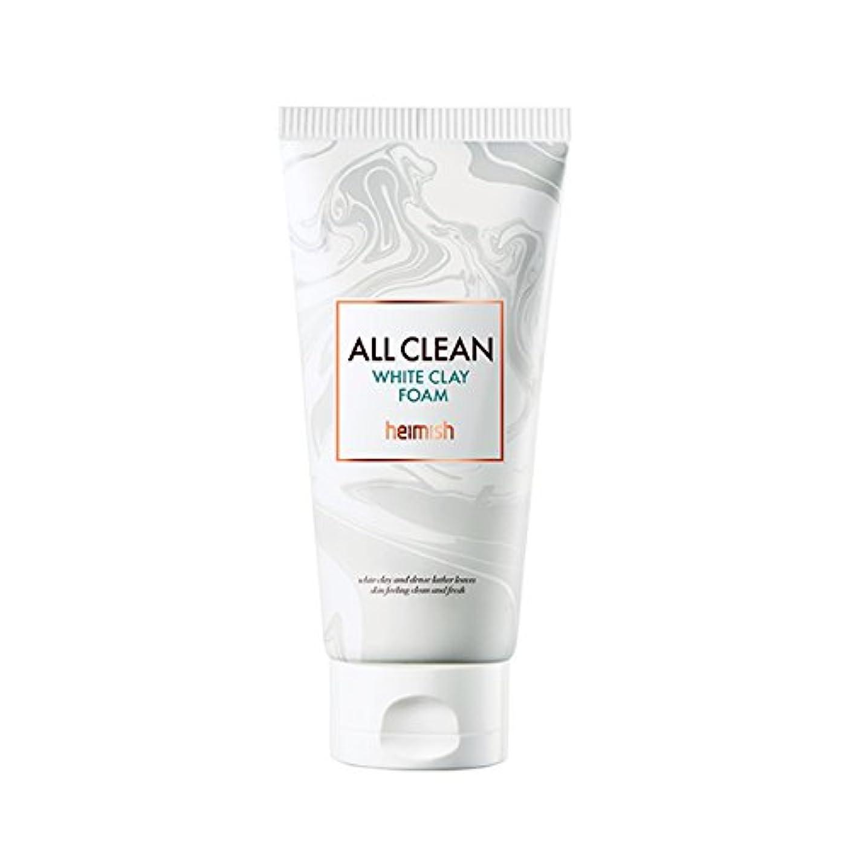着飾るフィヨルド飼いならすheimish All Clean White Clay Foam 150g/ヘイミッシュ オールクリーン ホワイト クレイ フォーム 150g