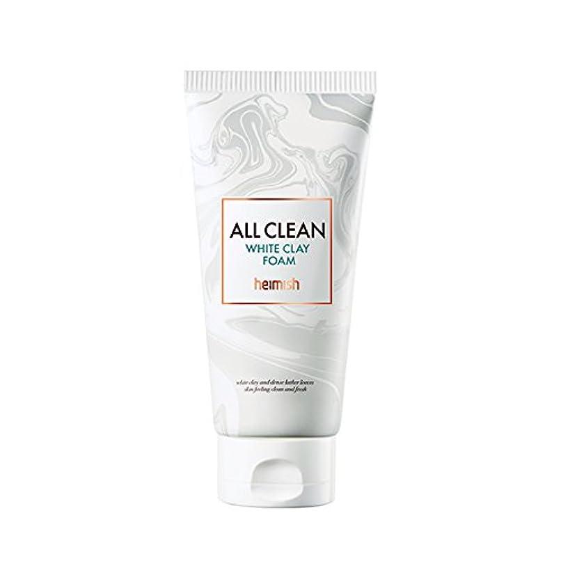 炎上行悲しむheimish All Clean White Clay Foam 150g/ヘイミッシュ オールクリーン ホワイト クレイ フォーム 150g