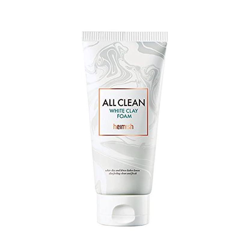 電気技師ノーブル劇作家heimish All Clean White Clay Foam 150g/ヘイミッシュ オールクリーン ホワイト クレイ フォーム 150g