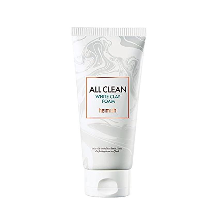 文房具変化ハードウェアheimish All Clean White Clay Foam 150g/ヘイミッシュ オールクリーン ホワイト クレイ フォーム 150g
