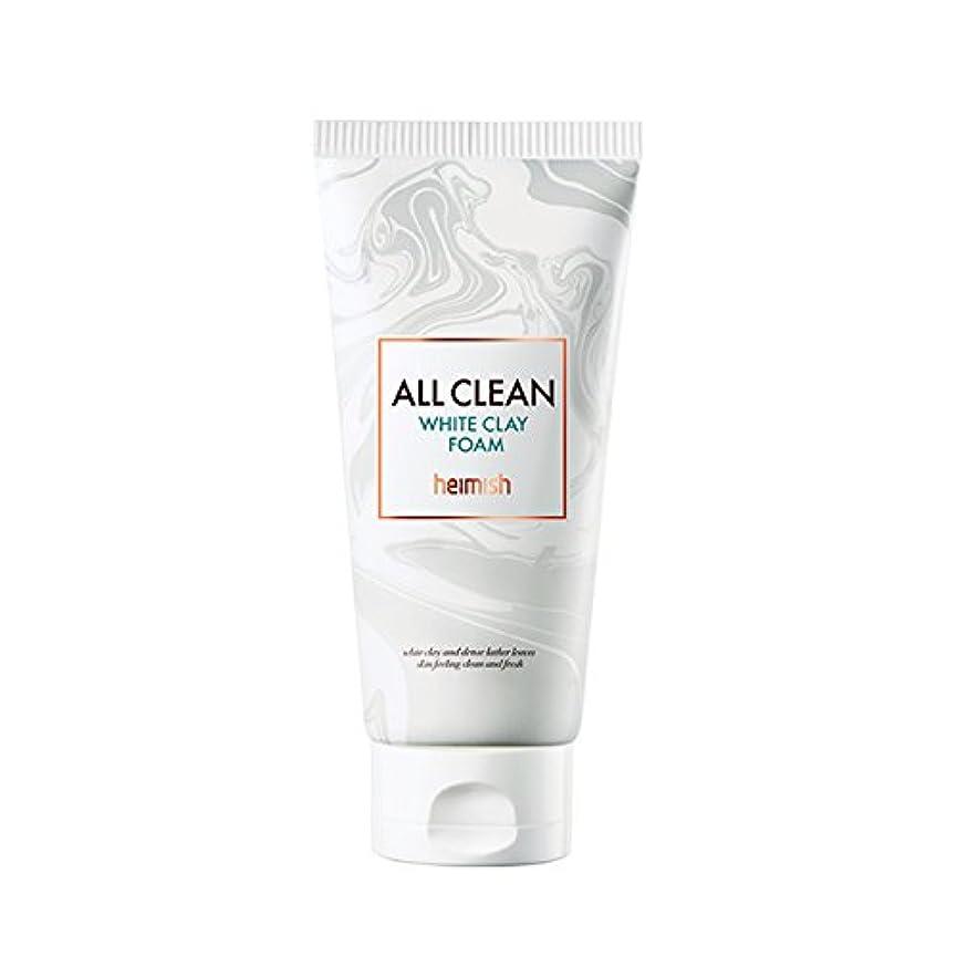 仲間、同僚歯痛タイトルheimish All Clean White Clay Foam 150g/ヘイミッシュ オールクリーン ホワイト クレイ フォーム 150g