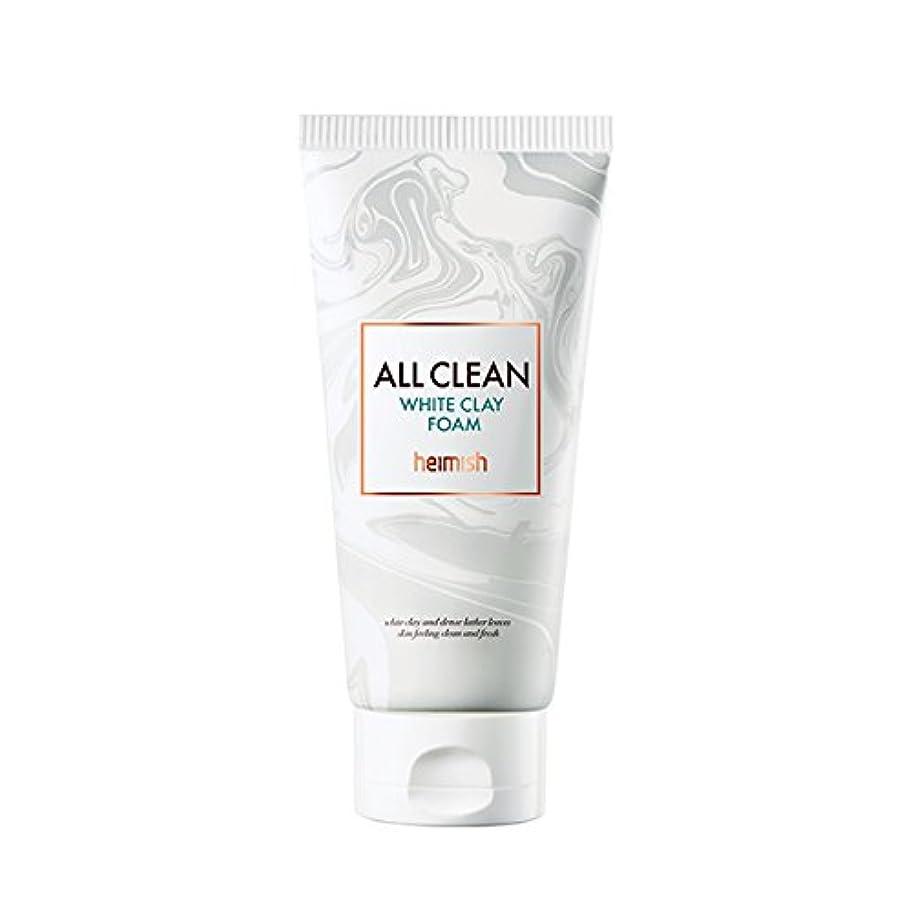 マニア怠欠陥heimish All Clean White Clay Foam 150g/ヘイミッシュ オールクリーン ホワイト クレイ フォーム 150g