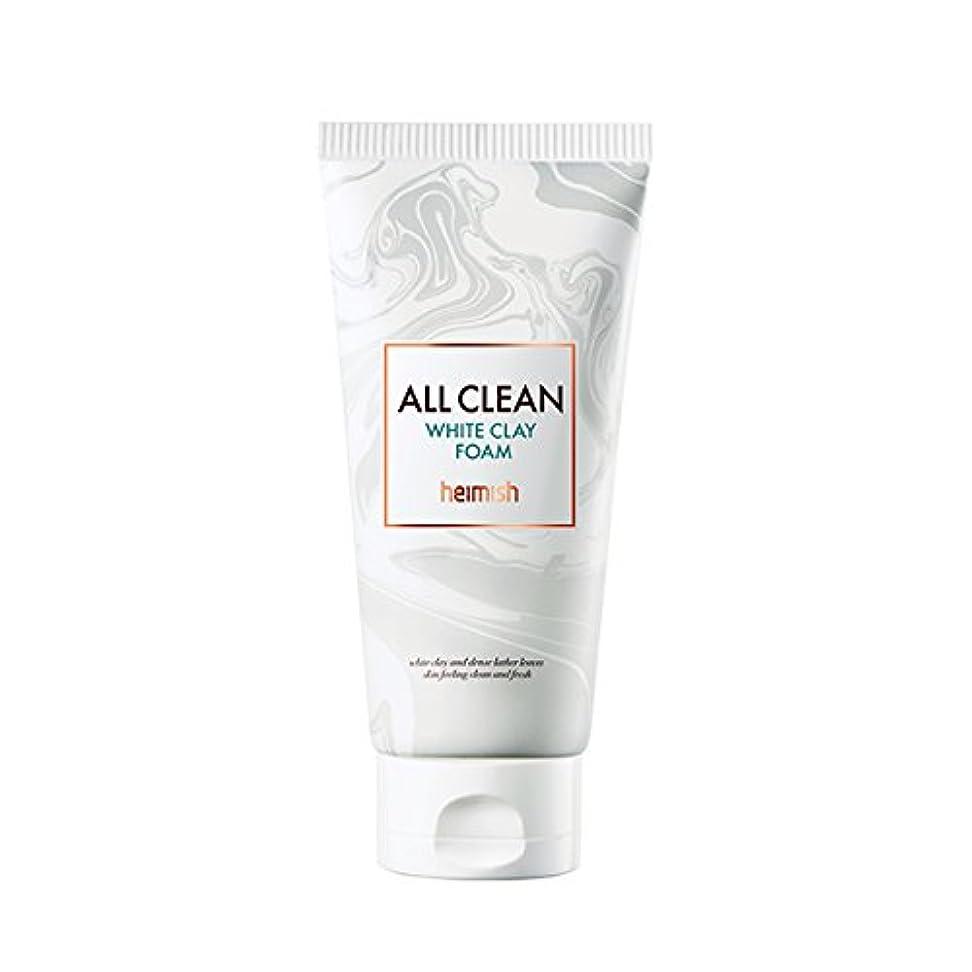 アスペクトカロリー受粉者heimish All Clean White Clay Foam 150g/ヘイミッシュ オールクリーン ホワイト クレイ フォーム 150g