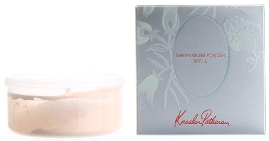 お風呂を持っている化学が欲しいケサランパサラン シアーマイクロ パウダー S レフィル #15 25g