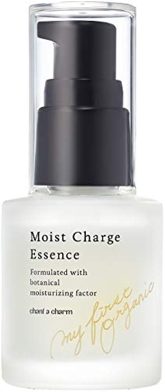 遅れセンチメンタル溢れんばかりのチャントアチャーム モイストチャージエッセンス 30ml 保湿美容液 コラゲニア ナチュラルハーブの香り