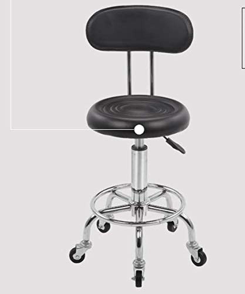 エステート精緻化見える理髪スタイリング理容椅子、調節可能なサロン理髪スタイリング椅子理容室マッサージ美容タトゥースタジオ
