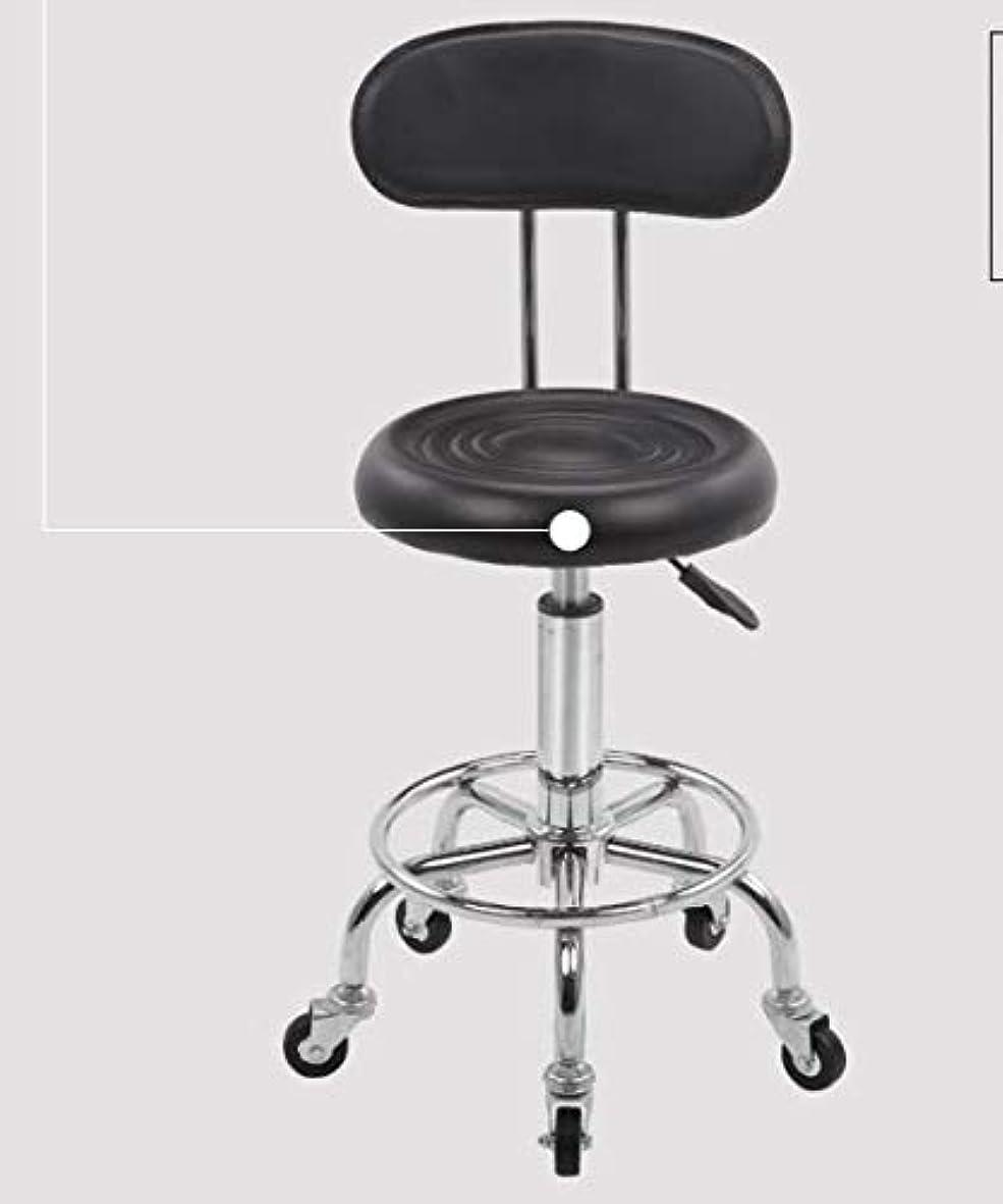 考えた大胆不敵細分化する理髪スタイリング理容椅子、調節可能なサロン理髪スタイリング椅子理容室マッサージ美容タトゥースタジオ