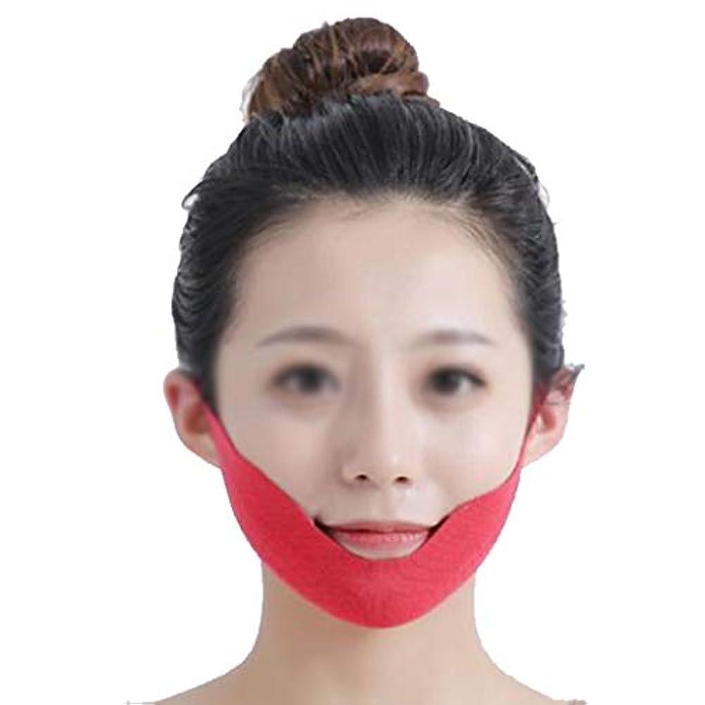ネスト頂点ストライプZWBD フェイスマスク, 薄いフェイスマスク小さなVフェイスマスクリフティングイヤーストラップ包帯アーティファクトペーストハイドロゲル