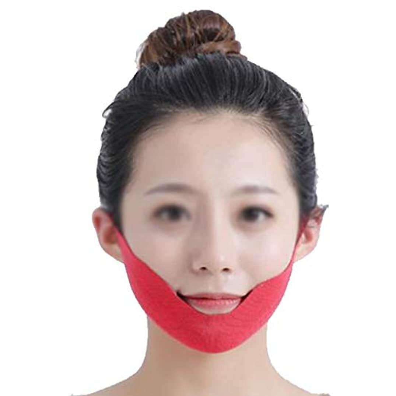 こしょう発症統治可能ZWBD フェイスマスク, 薄いフェイスマスク小さなVフェイスマスクリフティングイヤーストラップ包帯アーティファクトペーストハイドロゲル