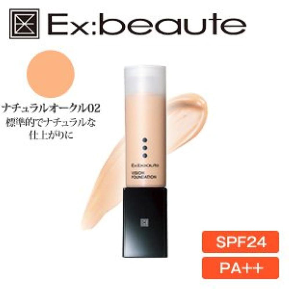 添加剤退院在庫Ex:beaute (エクスボーテ) ビジョンファンデーション リキッドモイストタイプ ナチュラルオークル02
