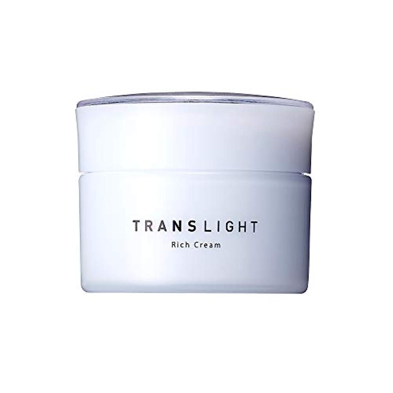 汚れる仮定に変わるTRANSLIGHT トランスライト リッチクリーム <クリーム> 30g