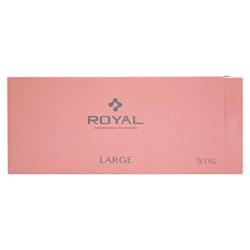 妥協アロング憂鬱なWIW ROYAL ロイアルラージ 1.3ml×90袋