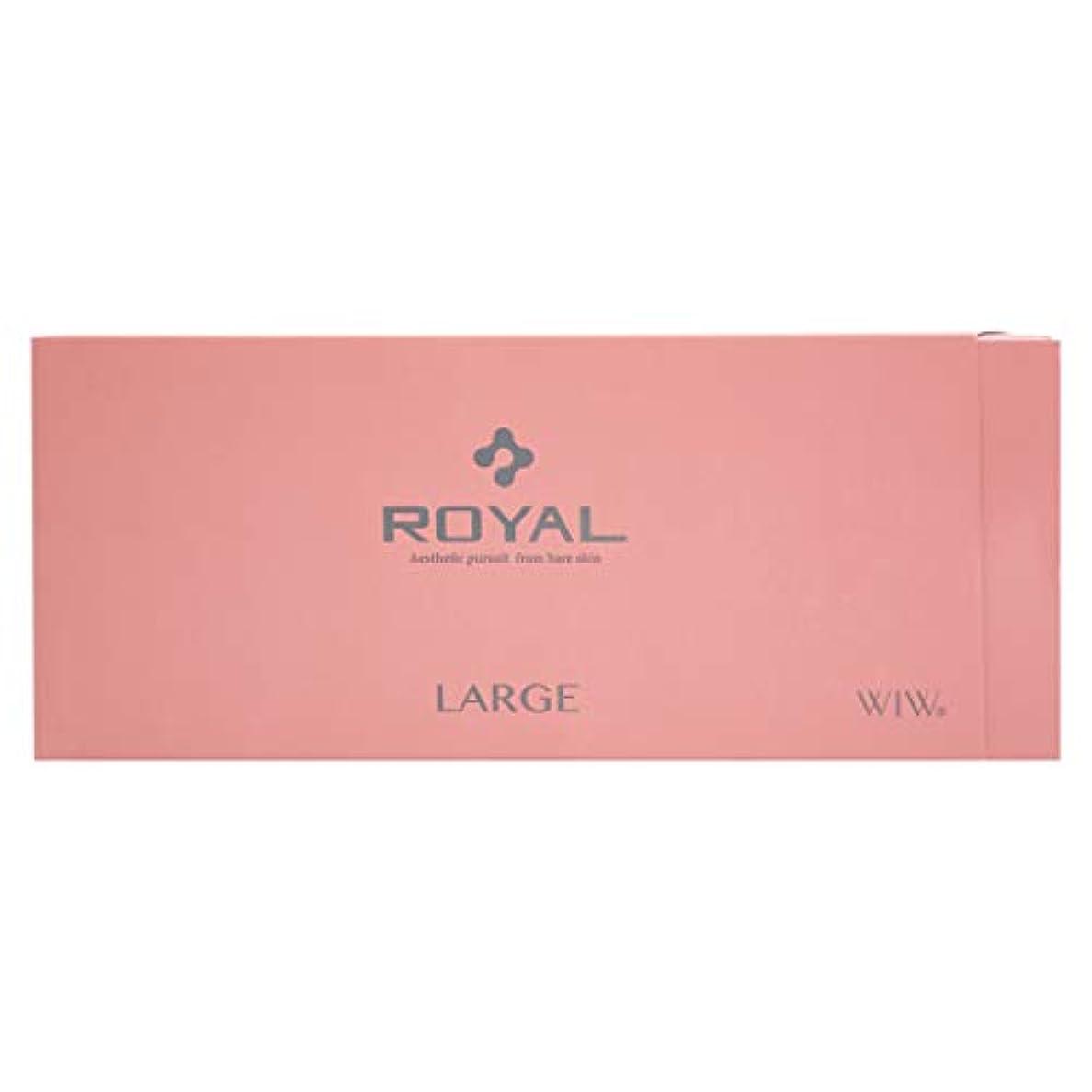 評議会独裁者コテージWIW ROYAL ロイアルラージ 1.3ml×90袋