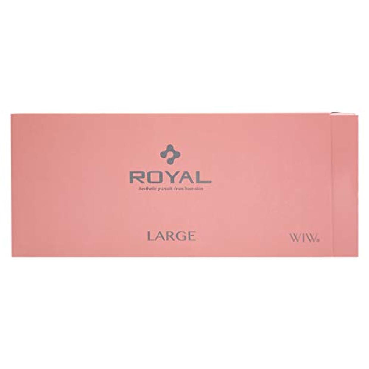 一定爆発物邪魔するWIW ROYAL ロイアルラージ 1.3ml×90袋