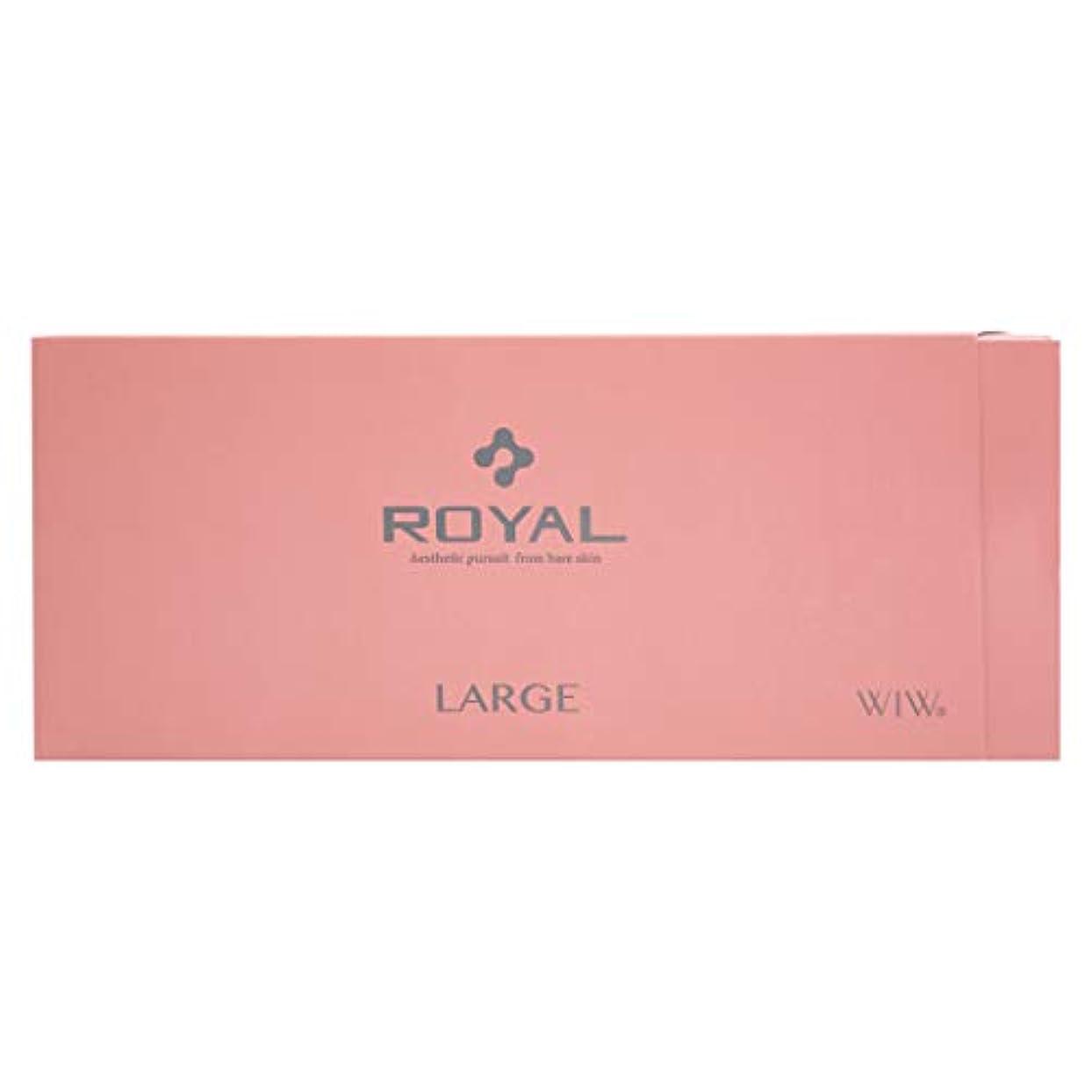 インサート著者脅迫WIW ROYAL ロイアルラージ 1.3ml×90袋