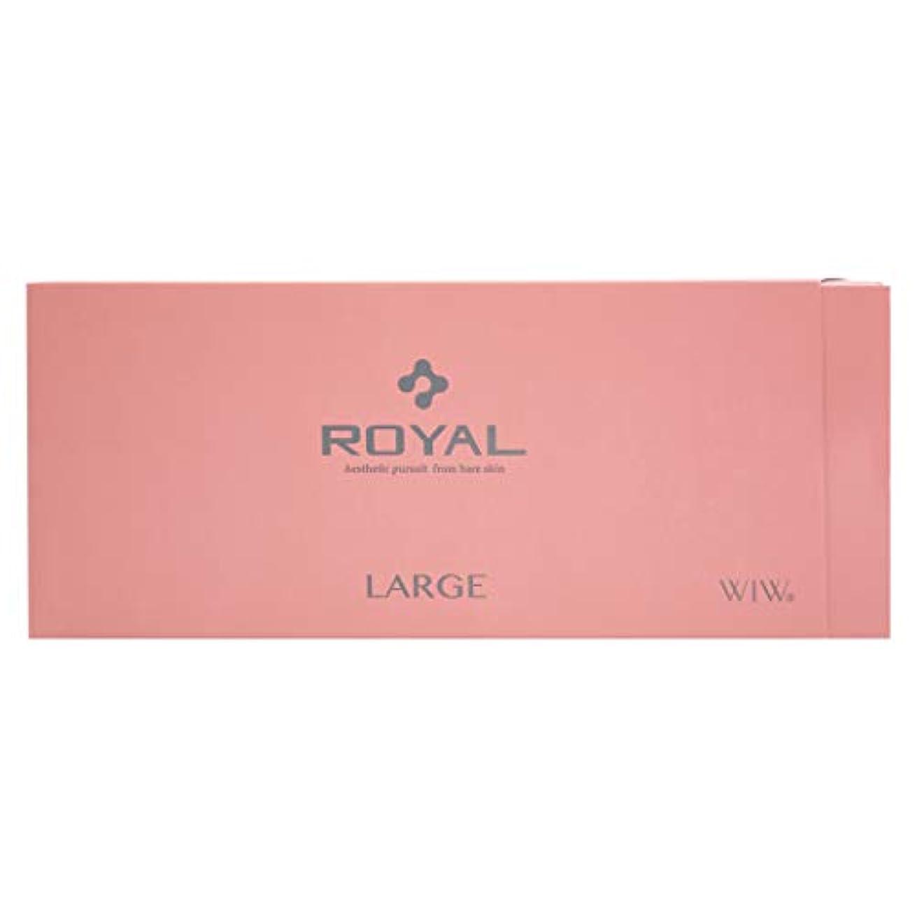 ポンペイ安全な翻訳するWIW ROYAL ロイアルラージ 1.3ml×90袋