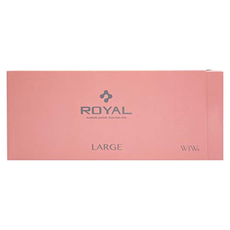 大工大工宣伝WIW ROYAL ロイアルラージ 1.3ml×90袋
