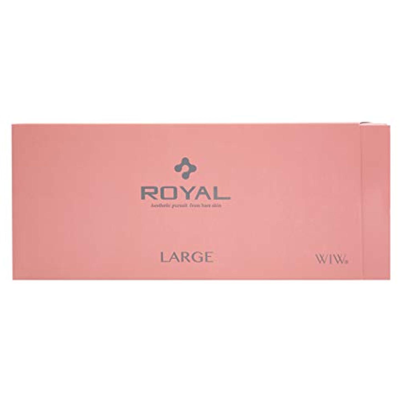 性交ホイスト指導するWIW ROYAL ロイアルラージ 1.3ml×90袋