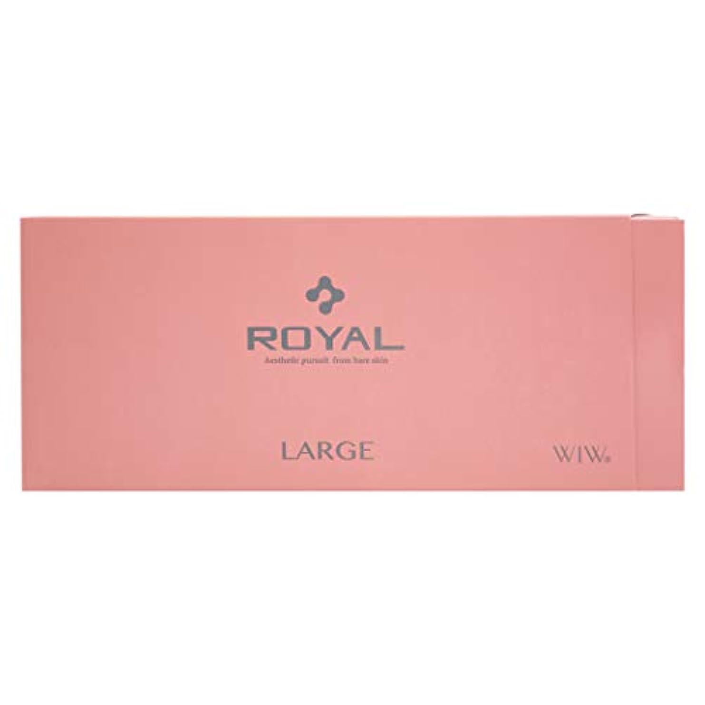 妨げる多年生集団的WIW ROYAL ロイアルラージ 1.3ml×90袋